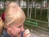Радужный малый город России большой