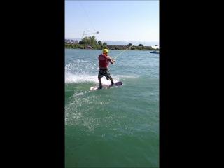 Umit Baykal Wakeboarding