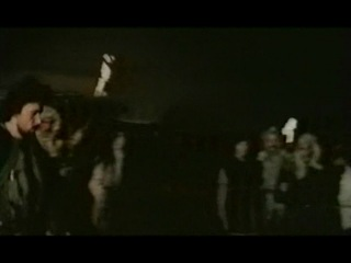 ��� ������� (1981) ��������
